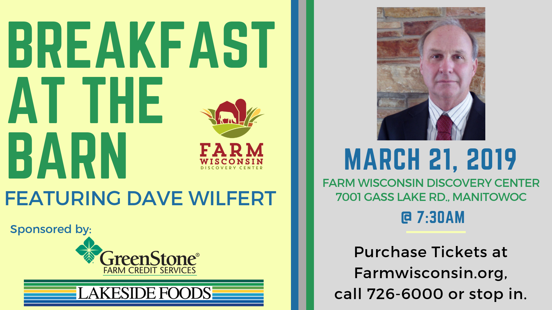 Breakfast at the Barn featuring Dave Wilfert